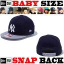 ニューエラ ベビー サイズ調整が可能なモデル キッズ サイズより更に小さいサイズ ニューエラベビー キャップ  NEW ERA MY1ST 9FIFTY CAP...