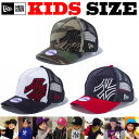 ニューエラ キッズ NEW ERA KIDS YOUTH 9FORTY A FRAME TRUCKER BATTALION CAP【ニューエラキッズ サイズ 帽...