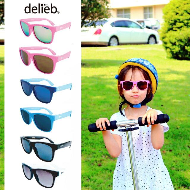 キッズ用サングラス  ベビー用サングラス 赤ちゃん用 サングラス 子供用サングラスDELIEB ULURU キッズサイズ サングラス赤ちゃん 紫外線対策 UVカット スキー 海外旅行デリーブ 幼児 メガネ 眼鏡 sunglass おしゃれ 可愛い カワイイ