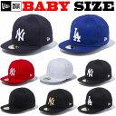 ニューエラ キャップ ベビー キッズ BABY ベビーサイズ キッズ NEW ERA KIDS ニューエラキャップ NEWERA 帽子 NY ベビー 衣装 子供...