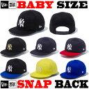 ニューエラ キャップ ベビー サイズ調整が可能なモデル ニューエラベビー キャップ  NEW ERA MY1ST 9FIFTY CAP NEWERA BABY ...