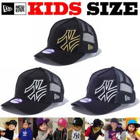 ニューエラ キッズ NEW ERA KIDS YOUTH 9FORTY A FRAME TRUCKER BATTALION CAPニューエラキッズ サイズ 帽子 NEWERA 子供サイズ メッシュキャップ キッズ ヤンキース キッズサイズ スナップバック 子供用 チャイルド メッシュ ローキャップ NY