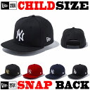ニューエラ キャップ チャイルド サイズ調整が可能なモデル ニューエラベビー キャップ  NEW ERA CHILD 9FIFTY CAP N…