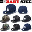 ニューエラ ベビー キャップ キッズ BABY ベビーサイズ キッズ NEW ERA KIDS ニューエラキャップ NEWERA 帽子 NY ベビ…