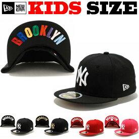 2f73909d1cda9 ニューエラ キッズ キャップ NEWERA KIDS ニューエラキャップ 帽子 子供用 チャイルド CHILD 野球帽 ベースボール