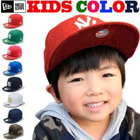 送料無料! ニューエラ キッズ キャップ NY NEW ERA KIDS CAP ニューエラー キッズサイズ NEWERA ニューヨーク ヤンキース ベビー ジュニア ヒップホップ ダンス 衣装 子供用 男の子 女の子 ニューエラキッズ 帽子 チャイルド CHILD 人気