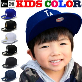 送料無料! ニューエラ キッズ キャップ NEW ERA KIDS CAP ニューエラー キッズサイズ NEWERA ドジャース ブラック 白 黒 ヒップホップ ダンス 衣装 子供用 男の子 女の子 ニューエラキッズ 帽子 チャイルド CHILD ホワイト LA 大谷