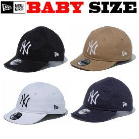ベビーサイズ ニューエラ キャップ 子供用 ニューエラー キッズ KIDS NEW ERA MY1ST 9TWENTY CAP NEWERA BABY ニューエラキッズ 幼児 赤ちゃん 出産祝い ギフト 帽子 ベビ帽 NY プレゼント マイファースト 野球帽 親子ペア ローキャップ つば ゴム ソフトキャップ