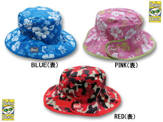 BABY BANZ reversible HAT UV baby bands 05P05Dec15