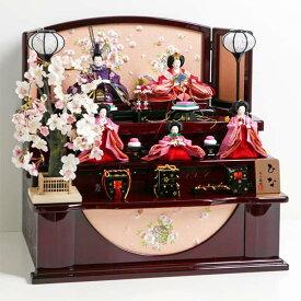 雛人形 三段飾り コンパクト収納飾り ひな人形 赤と紫衣装のなでしこ柄の雛人形枝垂桜茶塗り三段収納飾り