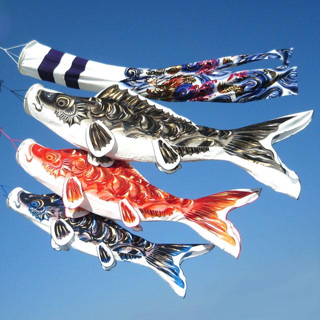 【こいのぼり】天空鯉のぼり 庭園用 4m 鯉3色6点セット[鯉のぼり 天空][こいのぼり お庭用]
