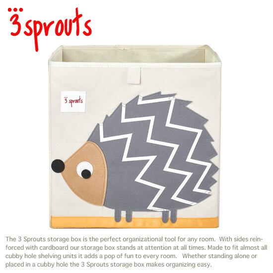 3 Sprouts【スリースプラウツ】出産祝いにオススメ!子供部屋にピッタリ♪たっぷりサイズの収納ボックス(ヘッジホッグ)