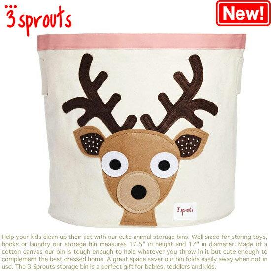 3 Sprouts【スリースプラウツ】出産祝いにオススメ♪開いてすぐに使える丈夫なキャンパス地おもちゃ入れ(シカ)