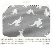 出産祝い,オススメ,お出掛け,おむつ替えシート,日本製,防水,動物,アニマル,シカ,キツネ,ラクーン,ウサギ