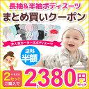 0914 body sale21
