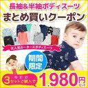 0914 body sale24