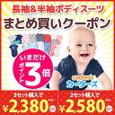 0914 body sale 17