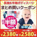 0914 body sale 20