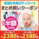 0914 body sale 22