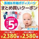 0914 body sale 23