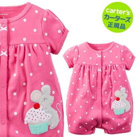 \セール/カーターズ (Carter's)コットンロンパース(ドット&マウス)夏物 ロンパース 肌着 赤ちゃん ベビー ボディスーツ 半袖 (2020WS-A)