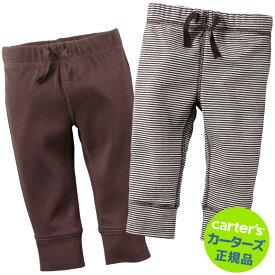 【残り6M,12Mのみ】カーターズ (Carter's)パンツ2枚組セット(ブラウン&ストライプ) bodyrec (2020WS-R)