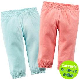 カーターズ (Carter's)パンツ2枚組セット(ピンク&スカイブルー) (2020WS-R)