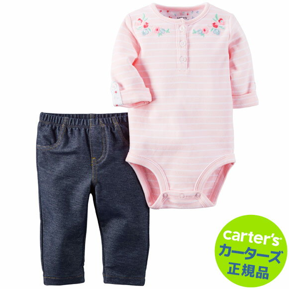\SALE/カーターズ正規品 (Carter's)人気とボディースーツとお洒落なジェギング♪便利でお得な2点セット(スイートフラワー)【出産祝い/ボディースーツ/パンツ/ロンパース/ジェギング)】
