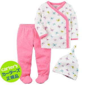 カーターズ正規品 (Carter's)人気の前開きシャツも入った♪便利でお得な3点セット(バタフライ)【コットンオール/出産祝い/ボディースーツ/パンツ/ロンパース】