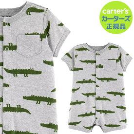 カーターズ 【Carter's】コットンロンパース(グリーンアリゲーター)夏物 ロンパース 肌着 赤ちゃん ベビー ボディスーツ 半袖 ワニ 0719MA