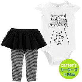 カーターズ 【Carter's】人気のボディースーツとチュチュパンツのキュートな2点セット(Foil Cat)出産祝い ボディースーツ パンツ チュチュ スカート レギンス ロンパース 女の子 ガール