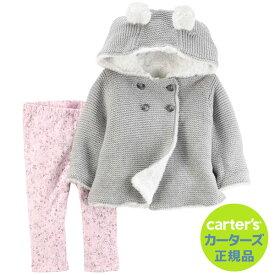 カーターズ 【Carter's】極上肌触りのシェルパ裏地パーカとレギンスのお洒落2点セット(出産祝い ギフトセット フード付 耳付 ジップアップ)