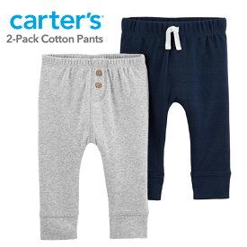 【残り6Mのみ】カーターズ (Carter's)パンツ2枚組セット(ネイビー&グレー)【パンツ ボディースーツ コットン セット ロンパース ズボン レギンス bodyrec】