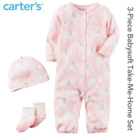 カーターズ 【Carter's】おウチ用にもギフトにもオススメ♪便利でお得な3点セット(ピンクエレファント)出産祝い カバーオール パンツ 女の子 ギフトセット