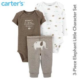 カーターズ 【Carter's】人気のボディースーツも入った便利でお得な3点セット(リトルピーナッツ)コ出産祝い ボディースーツ パンツ ロンパース 男の子 ギフトセット
