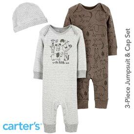 カーターズ(Carter's)コットンカバーオール&帽子3点セット(ワイルド)【カバーオール 綿 ジャンプスーツ パジャマ 部屋着, 寝巻 ギフトセット】