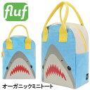 フラフ【Fluf】オーガニックコットン製トートバッグ(Shark デザイン)【メール便無料 お弁当入れ キャンパス お散歩…