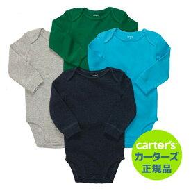 訳アリ特別価格カーターズ(Carter's)長袖ボディスーツ4枚組セット(Basic Boy 2013 ロンパース・ボディースーツ)サイズ:3M/1枚 12M/3枚