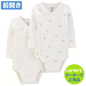 【残り12Mのみ】カーターズ 前開き 長袖 2枚組 ロンパース(Elephant デザイン)ボディスーツ ベビー 肌着セット ボディースーツ Carter's 下着 肌着 新生児 冬