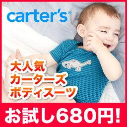 卡特正規的物品(Carters)安排拆開嘗試單物品短袖身體西服(多樣性)[包不可]