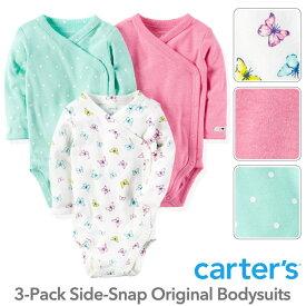 カーターズ 前開き 長袖 3枚組 ロンパース(Butterfly Dot ボディスーツ ベビー 肌着セット ボディースーツ Carter's 下着 肌着 新生児 冬 女の子 セット割 (2020WS-B)