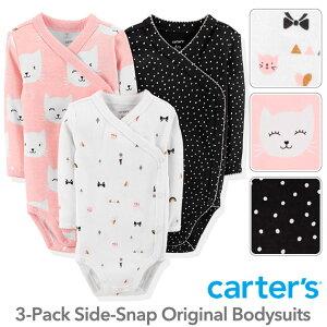 カーターズ 前開き 長袖 3枚組 ロンパース(Cats & Dots デザイン)ボディスーツ ベビー 肌着セット ボディースーツ Carter's 下着 肌着 新生児 女の子 冬 セット割