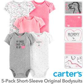 カーターズ 半袖 5枚組 ロンパース(Mommy + Me デザイン)ボディスーツ ベビー ボディースーツ Carter's 下着 肌着 短肌着 女の子 出産祝い セット割 (2020WS-B)
