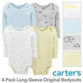【残り6M & 9Mのみ】カーターズ 長袖 4枚組 ロンパース(Hello デザイン)セット割 ボディスーツ ベビー ボディースーツ Carter's 下着 肌着 短肌着 出産祝い 男の子