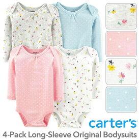 カーターズ 長袖 4枚組 ロンパース(Flower & Dot デザイン)セット割 ボディスーツ ベビー ボディースーツ Carter's 下着 肌着 短肌着 出産祝い 女の子