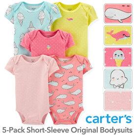 カーターズ 半袖 5枚組 ロンパース(Animal & Dot デザイン)セット割 ボディスーツ ベビー ボディースーツ Carter's 下着 ロンパス 短肌着 女の子 出産祝い