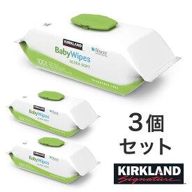 カークランドシグネチャー【Kirkland Baby Wipes】赤ちゃん用 おしりふき 3個セット(300枚)
