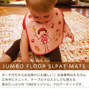 赤ちゃん,フロアーマット,出産祝い,赤ちゃん,プレイマット,食事マット