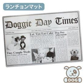 OREオリジナルス(ORE Originals)犬用食事マット(Doggie Day Times)【ランチョンマット ペット エサ 餌 プレゼント ごはん グッズ 安全 お洒落 可愛い 犬用食器 犬用品 犬 ドッグ】(2020WS-W)