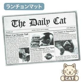 OREオリジナルス(ORE Originals)猫用食事マット(The Daily Cat)【ランチョンマット ペット 食器 エサ 餌 プレゼント インスタ ごはん お洒落 可愛い 猫用食器 猫用品 猫 キャット】